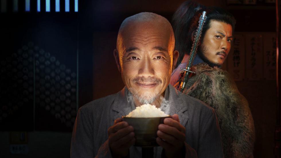 Gourmet-Samurai